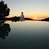 Sunset Mountain Retreat Ibiza