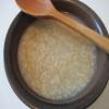 Reisfasten