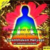 Tryambhakam