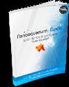 NanoAquarium Guide - Das E-Book