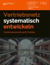 E-Book Händlernetzentwicklung